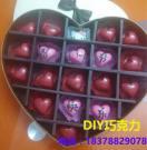 广西南宁浪漫情人节手工定制高档巧克力礼盒送男女友