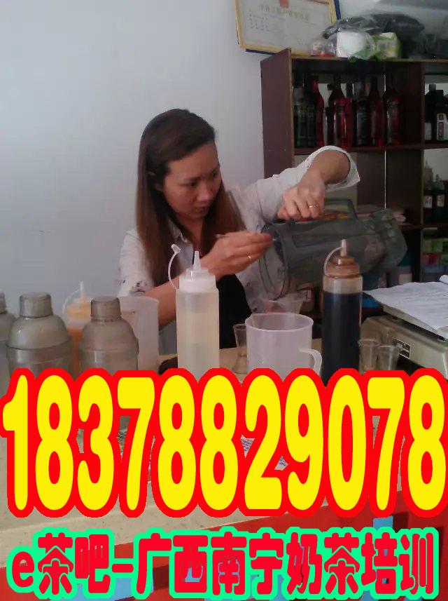 广西钦州奶茶培训