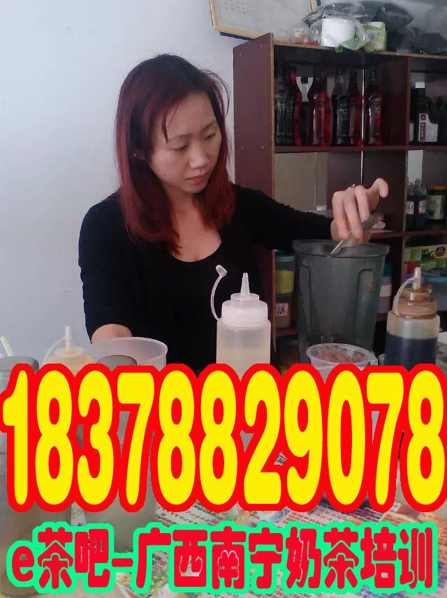钦州奶茶技术培训班