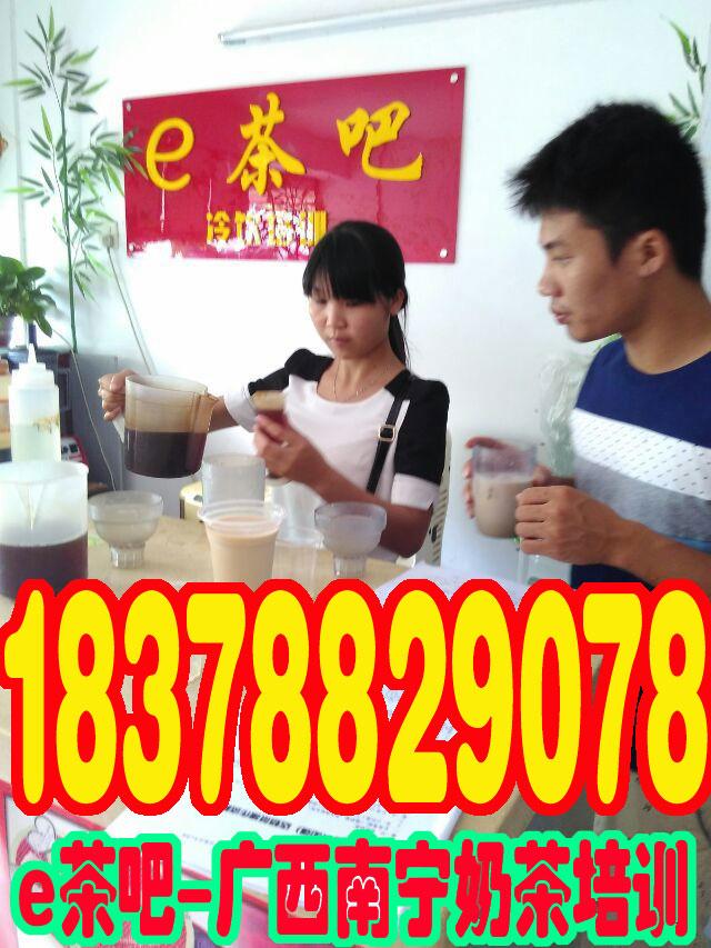 崇左奶茶技术培训