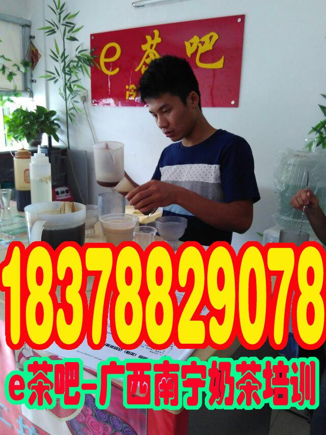 广西崇左奶茶制作方法